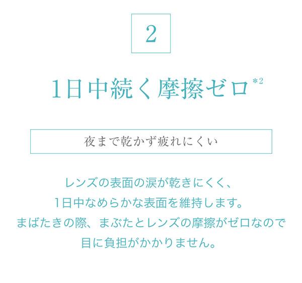【遠視用】ワンデーアキュビューオアシス 90枚パック