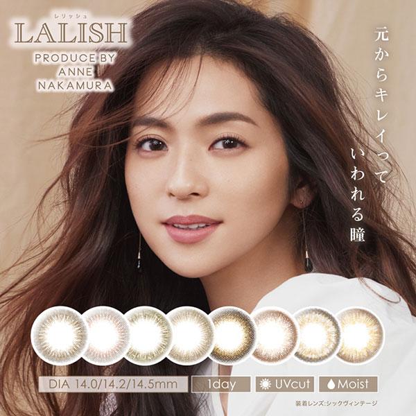 レリッシュ - LALISH -