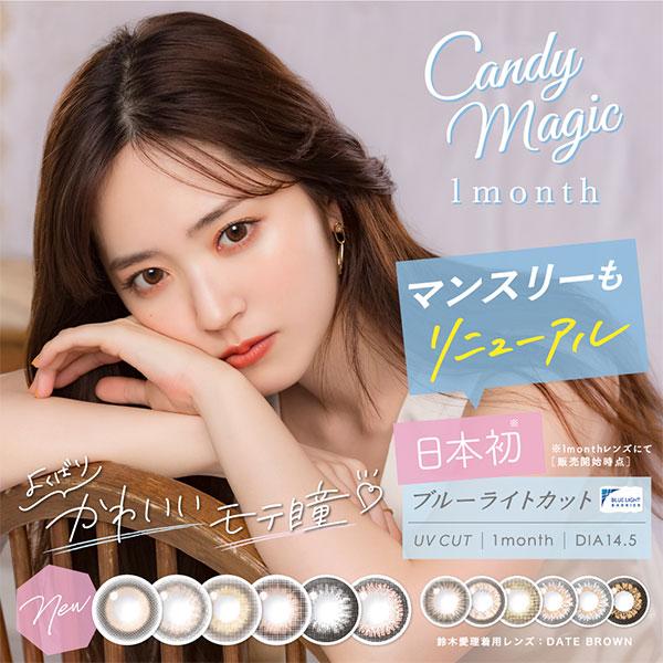 candy magic 1month キャンディーマジック ワンマンス