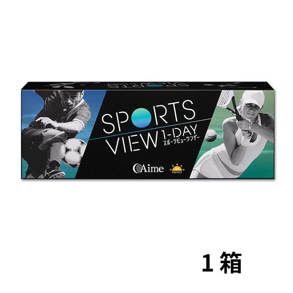 スポーツビューワンデー