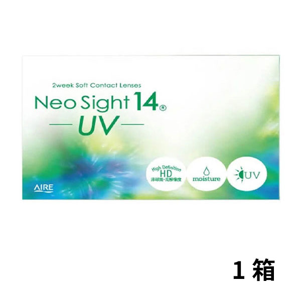 【近視用】ネオサイト14 UV