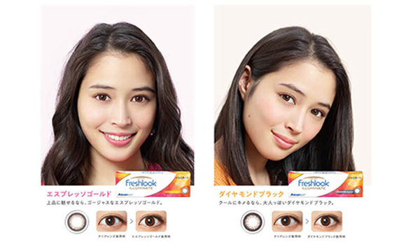 alcon freshlook dailies illuminate