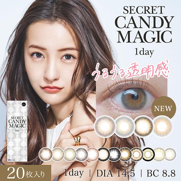 【度なし】secret candy magic 1day シークレットキャンディーマジック ワンデー