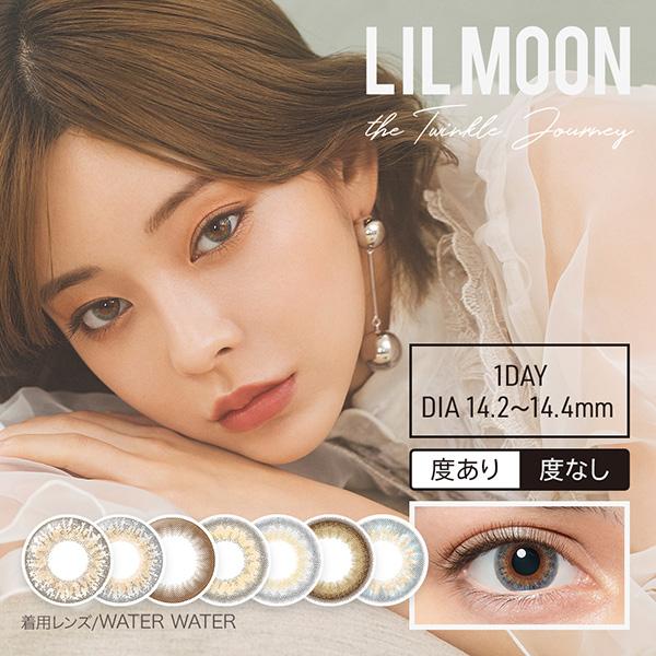 リルムーン - LIL MOON -