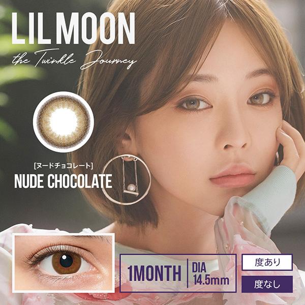 ヌードチョコレート